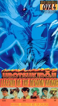 Urotsukidoji: OVA 4 - Legend of the Demon Womb