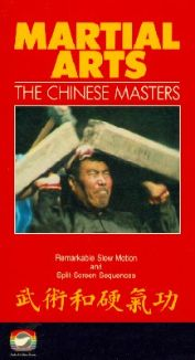 Martial Arts: The Chinese Masters
