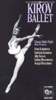 Kirov Ballet: The Classical Ballet Night