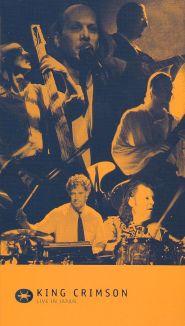 King Crimson: Live In Japan