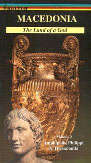 Macedonia: The Land of a God, Vol. 2 - Amphipolis, Philippi & Thessaloniki