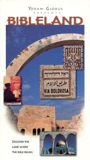 Bibleland