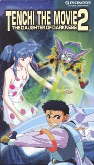 Tenchi Muyo: The Daughter of Darkness