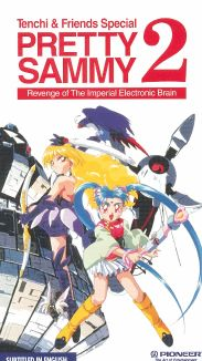 Tenchi and Friends - Pretty Sammy 2: Revenge of the Imperial Electronic Brain