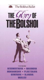The Glory of the Bolshoi