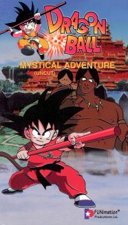 DragonBall: Mystical Adventure