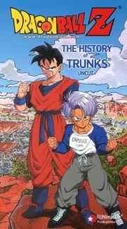 DragonBall Z: The History of Trunks