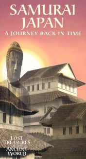 Lost Treasures of the Ancient World : Japan