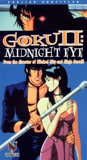Goku 2: Midnight Eye