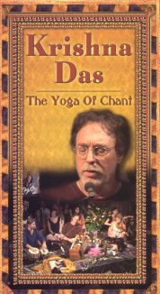 Krishna Das: The Yoga of Chant