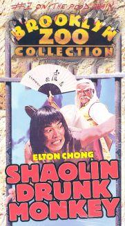 The Shaolin Drunk Monkey