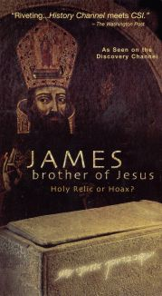 James: Brother of Jesus