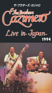The Brothers Cazimero: Live in Japan