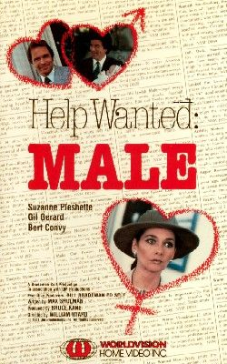 Help Wanted: Male