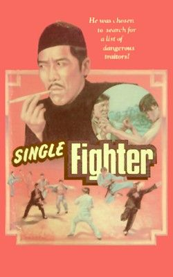 Single Fighter
