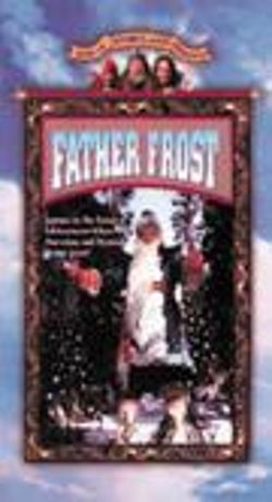 Storybook Father Frost