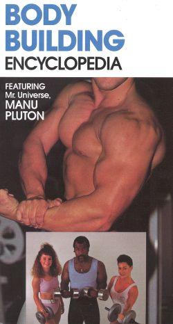 Body Building Encyclopedia