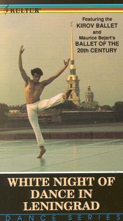 White Night of Dance in Leningrad