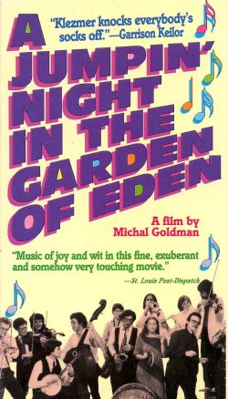 A Jumpin' Night in the Garden of Eden