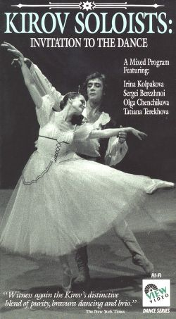 Kirov Soloists: Invitation to the Dance