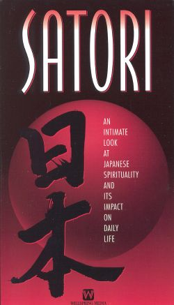 Satori: An Inside Look at Japanese Spirituality and its Impact on Daily Life