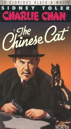 The Chinese Cat