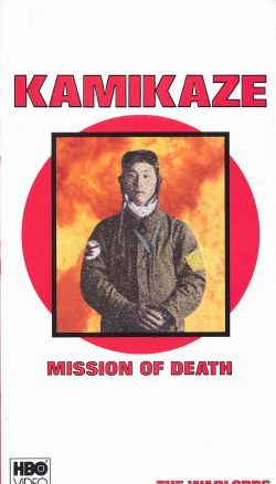 The Warlords: Kamikaze - Mission of Death