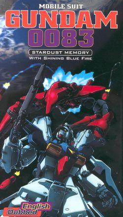 Mobile Suit Gundam 0083: Stardust Memory: 7: White Shining Blue Fire