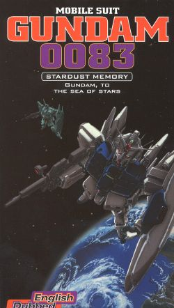 Mobile Suit Gundam 0083: Stardust Memory: 5: Gundam, to the Sea of Stars