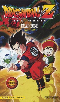 DragonBall Z: Dead Zone