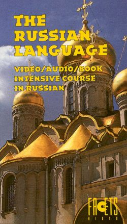 The Russian Language