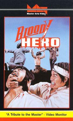 The Bloody Hero