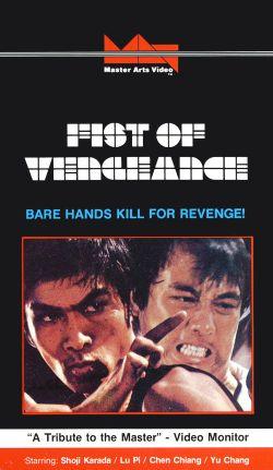Fist of Vengeance