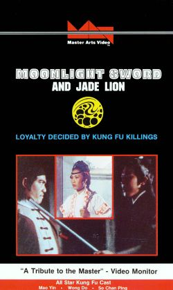 Moonlight Sword & Jade Lion