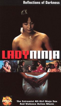 Memoirs of a lady ninja 2009