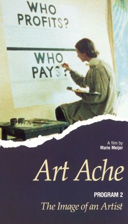 Art Ache: The Image of an Artist