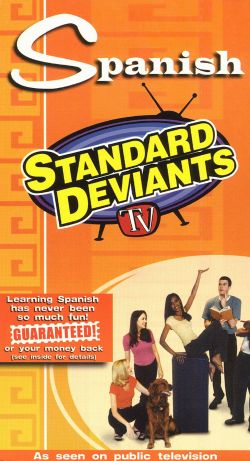 deviance on television Deviance on television essay deviance on television in sociology, the term deviance refers to behaviors or attitudes which go against certain cultural norms.