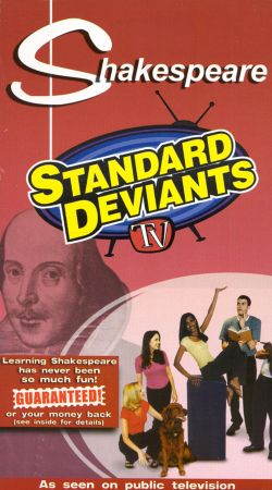 Standard Deviants TV, Episode #1: Shakespeare Origins (2000)