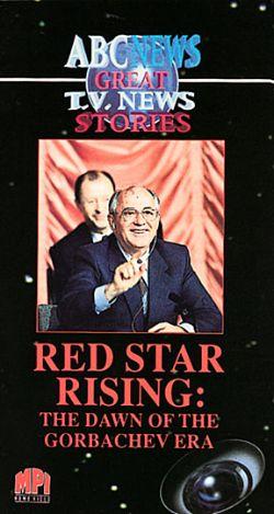 Red Star Rising: The Dawn of the Gorbachev Era