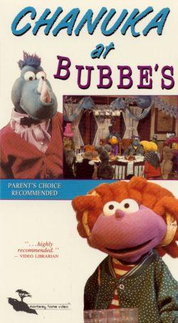 Chanuka at Bubbe's