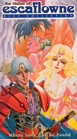 The Vision of Escaflowne, Episode 11: Prophecy of Death