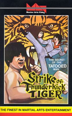 Strike of the Thunderkick Tiger