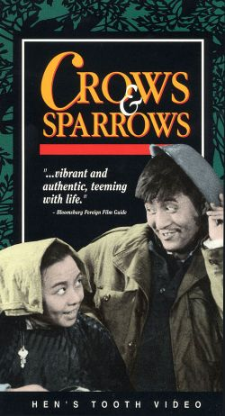Crows and Sparrows