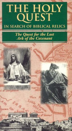 Holy Quest: The Quest for the Lost Ark of the Covenant (1996)