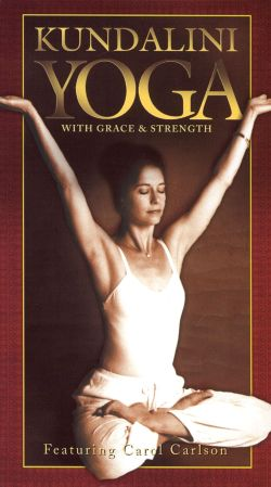Kundalini Yoga: With Grace and Strength
