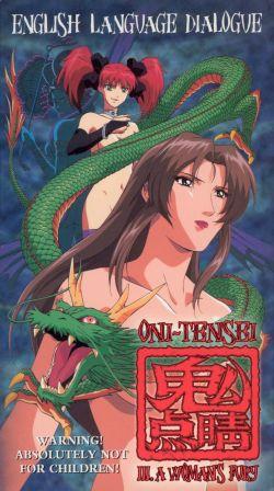 Oni-Tensei, Vol. 2: A Woman's Fury