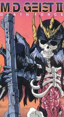 M.D. Geist II: Death Force [Anime OVA]