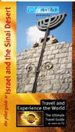 Globe Trekker: Israel and the Sinai Desert