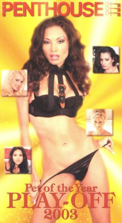 Penthouse: Pet of the Year Play-Off 2003