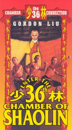 Th Chamber Of Shaolin Movie Online